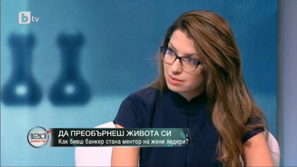 BTV interview