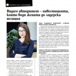 BL article