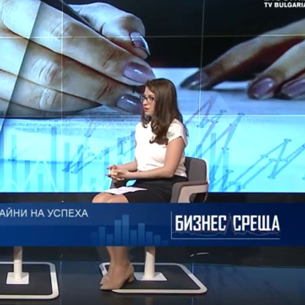 Лидерските качества и жените в бизнеса – Bloomberg TV